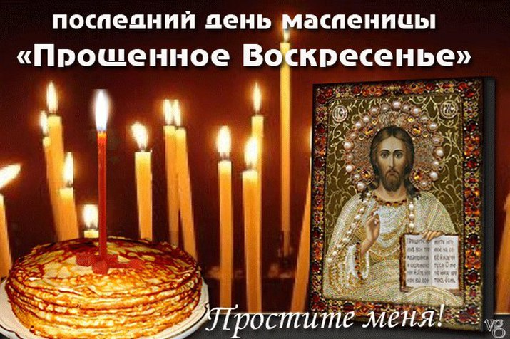 http://fs10.familyspace.ru/images/photo/95/9585/95851930/p_487596dd.jpg