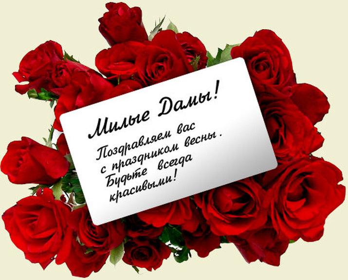 http://fs10.familyspace.ru/images/photo/95/9585/95851930/p_f89fe0d6.jpg