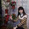Ерошова Анна