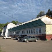 Архангельск- порт