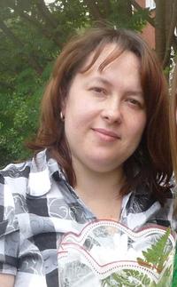 Кузьмина Елена