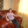 Еремкина Анна