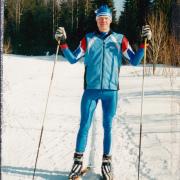 Лыжные прогулки .